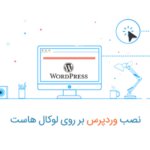 install wordpress with xamp