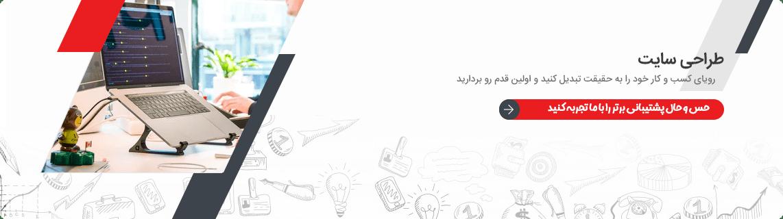 web design 2019-min
